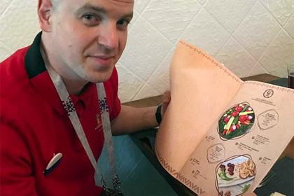 В московском кафе установили двойную цену для иностранцев