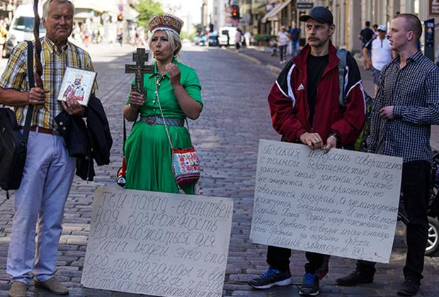 Противники проведения гей-парада в Риге