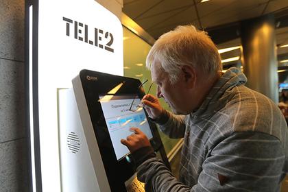 В России заработал первый симкомат с биометрической системой распознавания лиц