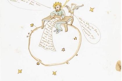 Рисунок из любовного письма автора «Маленького Принца» продали на аукционе