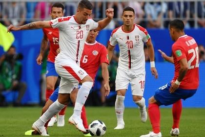Футболисты Сербии и Коста-Рики