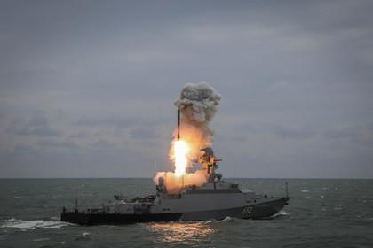 Российские ракетные корабли вошли в Средиземное море