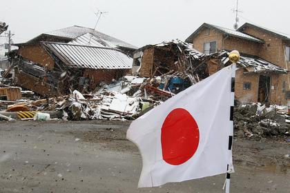 Землетрясение в Японии унесло жизни трех человек