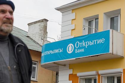 Задорнов рассказал об отношениях ВТБ и «Открытия»