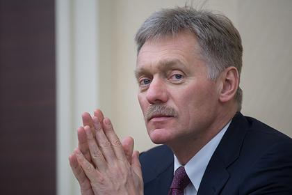 Путин отказался объяснять  пенсионную реформу— Дмитрий Песков, пенсионная реформа, Владимир Путин