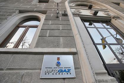 Украина решила побороть «Газпром» в шведском суде