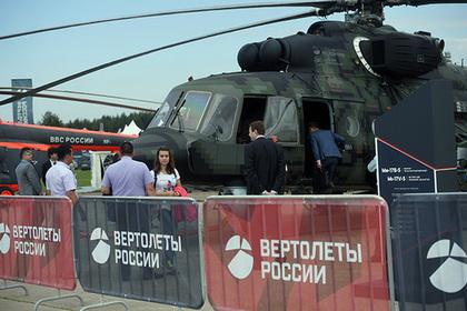 США признали российское «Бедро» лучше американского «Черного ястреба»