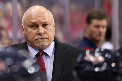 Главный тренер «Вашингтона» ушел в отставку после победы в Кубке Стэнли