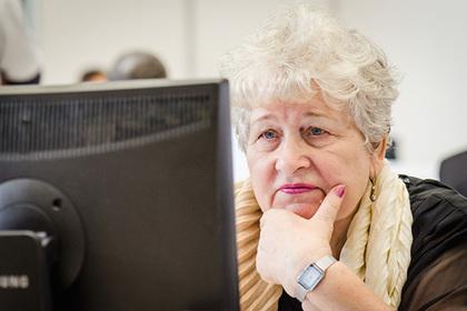 МинтрудРФ разрабатывает программы решительной занятости для людей предпенсионного возраста