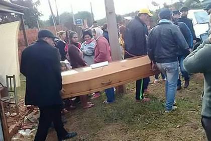 Похороны Хуана Рамона Альфонса Пеньяо