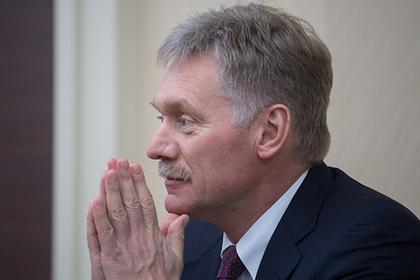 Кремль ответил вступившимся за Сенцова деятелям культуры