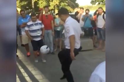Российский полицейский поразил иностранцев владением мячом
