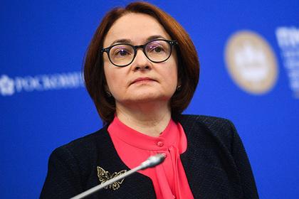 Объяснен отказ России от госдолга США