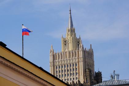Россия выдвинулась в состав Совета ООН по правам человека