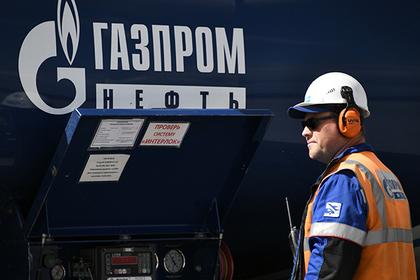 Граждане Молдовы могут приобрести менее всего газа вевропейских странах насреднюю заработную плату