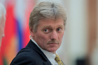 Песков рассказал о реакции Путина на игру сборной России