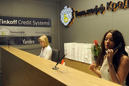 Markswebb назвал лучший интернет-банк в категории Daily Banking