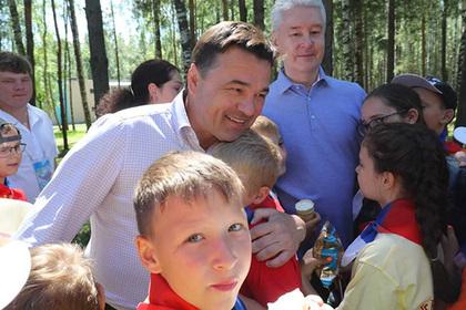 Власти Подмосковья и Москвы займутся совместной организацией детского отдыха