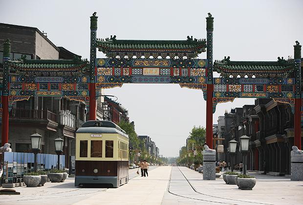 Воссозданный старый Пекин — самая масштабная реплика в Китае. Псевдоисторический квартал застроен одно- и двухэтажными домами, на перекрестках установлены красивые ворота, а на улицах проложены рельсы. Вот только трамваи — грубые подделки, не способные самостоятельно передвигаться.