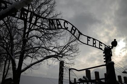 Концентрационный лагерь Аушвиц-Биркенау в Освенциме
