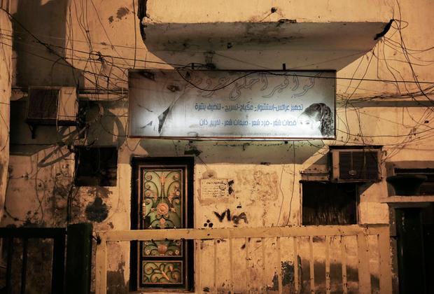 Однако сил справиться с саудовцами у хуситов тоже нет: конфликт в Йемене затих и превратился в вялотекущую войну.