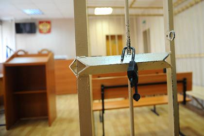 Российский судья без мантии отчитал участников процесса за спортивные костюмы