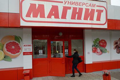 Двухметровый россиянин устроил тройной набег на магазин