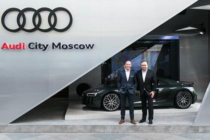 Audi отметит юбилей