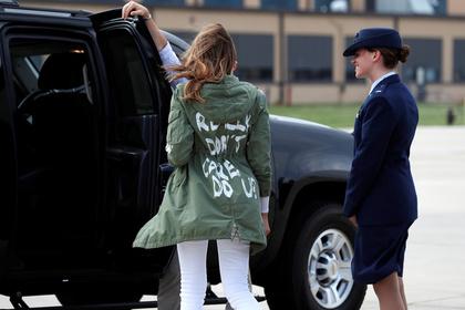 Трамп объяснился за надпись на куртке своей жены