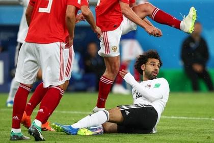 Египет указал на очевидные ошибки судейства в матче с Россией
