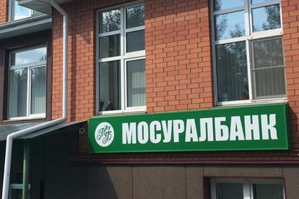 Банк России отозвал лицензию у московского банка