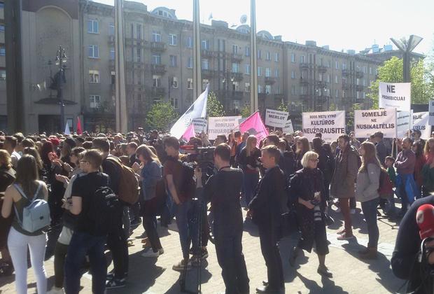 Митинг против антиалкогольной реформы