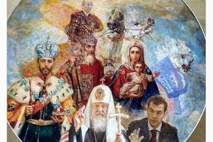 Картину со святым Путиным в божественной колеснице повесили в детской библиотеке