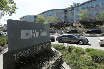 YouTube задумал стать платным