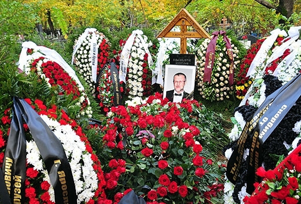 Могила Вячеслава Иванькова (Япончик)