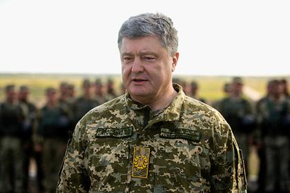 Трибунал в Донбассе приговорил Порошенко к пожизненному заключению
