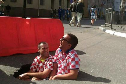 Хорватские фанаты нашли на российской дороге яму, сели в нее и возрадовались