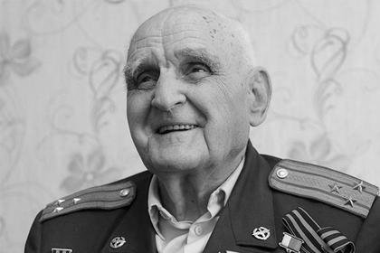 Умер однорукий летчик Великой Отечественной войны