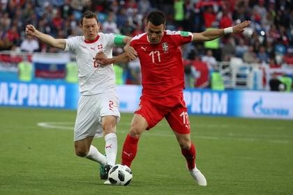 Сборная Швейцарии на последних минутах встречи вырвала победу у Сербии