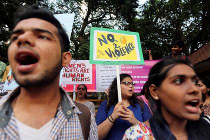 Активисток митинга против работорговли увезли в джунгли и изнасиловали