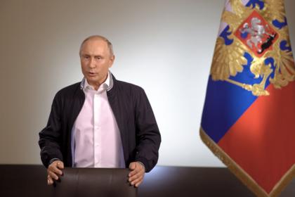 Путин доверил выпускникам преображение России