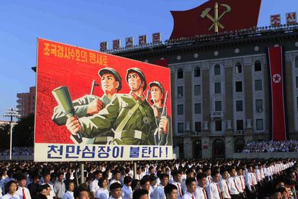 Северокорейская пропаганда перестала ненавидеть США