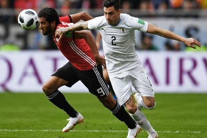 Игрок сборной Уругвая пропустит матч с Россией из-за травмы
