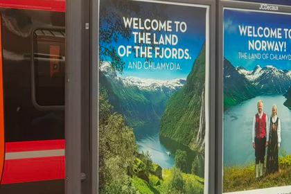 «Страна хламидиоза» в рекламе презервативов возмутила норвежцев