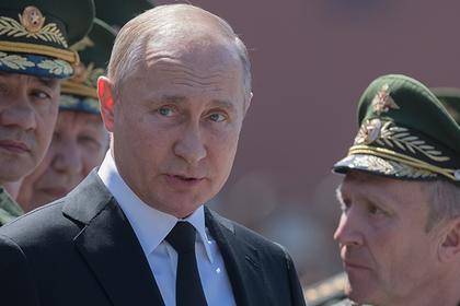 Путину доложили о шпионаже топ-менеджера