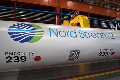 Европа вступилась за «Северный поток-2»