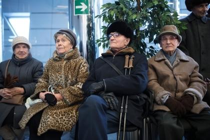 В пенсионной реформе увидели путь к долголетию