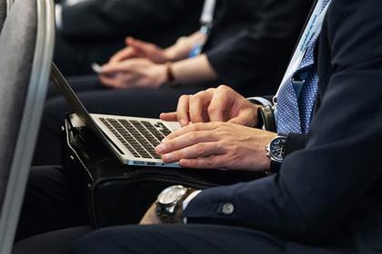 БКС дали прогноз по двукратному росту доли цифровой экономики