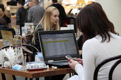 Налог для самозанятых жителей введут в пробном режиме вчетырех областях РФ