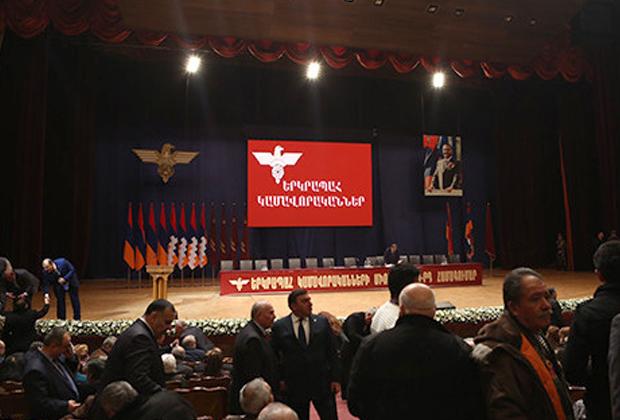 Съезд Союза добровольцев «Еркрапа»